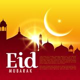Eid mubarak islamic festival holiday background. Vector Stock Image