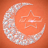 Eid Mubarak islamic festive background. With floral crescent moon and star. Vector design Stock Photo