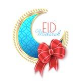 Eid Mubarak Islamic Greeting Background Stock Photo