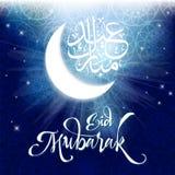 EID Mubarak islamic greeting banner with a shining moon and intricate Arabic calligraphy. Geometric Arabic ornament pattern. Eid Mubarak handwritten lettering Vector Illustration