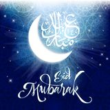 EID Mubarak islamic greeting banner with a shining moon and intricate Arabic calligraphy. Geometric Arabic ornament pattern. Eid Mubarak handwritten lettering vector illustration