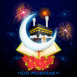 Eid Mubarak with Kaaba on moon Royalty Free Stock Images