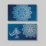 Eid mubarak kalligrafi betyder lycklig ferie med den blom- modellen f?r den ljusa turkosarabesquen arkivfoton