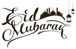 Eid mubarak kalligrafitext Moskékontur, lykta och halvmånformig vektor illustrationer