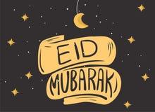Eid Mubarak kartki z pozdrowieniami ilustracja, Ramadan Kareem Islamski festiwal dla sztandaru, plakat, tło, ulotka, ilustracja royalty ilustracja