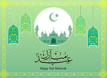Eid mubarak with lantern on green background-vector illustration Royalty Free Stock Photo