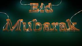 Eid mubarak. Luminous letters   eid mubarak  on the  green background Royalty Free Stock Photography