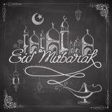 Eid Mubarak (lyckliga Eid) på svart tavlabakgrund vektor illustrationer