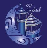 Eid mubarak med moskén genom att använda klotterstil, handteckning Royaltyfria Bilder
