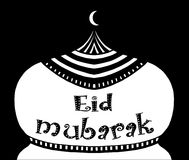 Eid mubarak med moskén genom att använda klotterstil, handteckning Royaltyfri Bild