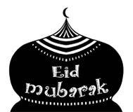 Eid mubarak med moskén genom att använda klotterstil, handteckning Arkivbild