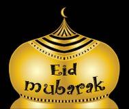 Eid mubarak med moskén genom att använda klotterstil, handteckning Arkivbilder
