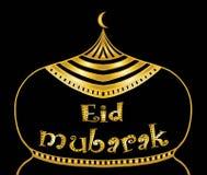 Eid mubarak med moskén genom att använda klotterstil, handteckning Fotografering för Bildbyråer