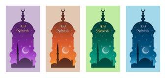 Eid mubarak meddelande med minaret och moskén royaltyfri illustrationer