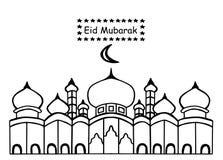 Eid Mubarak met moskee die krabbelstijl, handtekening gebruiken royalty-vrije illustratie