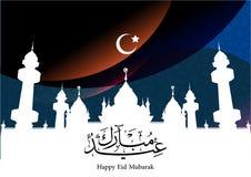 Eid Mubarak met moskee en halve maan stock illustratie