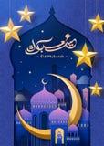 Eid Mubarak met nachtmoskee stock illustratie