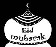 Eid Mubarak mit Moschee unter Verwendung der Gekritzelart, Handzeichnung Lizenzfreies Stockbild