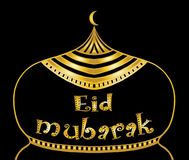Eid Mubarak mit Moschee unter Verwendung der Gekritzelart, Handzeichnung Stockbild