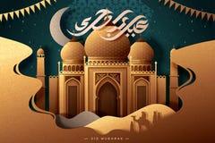 Eid Mubarak-moskee royalty-vrije illustratie