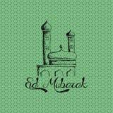Eid Mubarak Royalty Free Stock Images