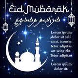 Eid Mubarak Muslim festival vector greeting card. Eid Mubarak greeting card for Arabic religious festival celebration. Vector design of mosque in crescent moon Stock Photos