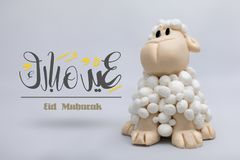 Eid Mubarak, Muslims festival and celebrating days. Celebration and festival of Muslims Stock Photo