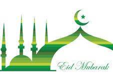 Eid Mubarak Stock Images