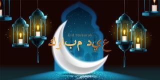Eid Mubarak o saludo del Ramadán en fondo de la tarjeta stock de ilustración
