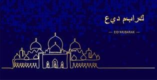 Free Eid Mubarak One Line Stock Image - 183237271