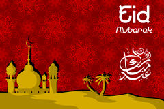Eid Mubarak With Pattern Background Royaltyfria Bilder
