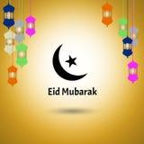 Eid-Mubarak pour la célébration des musulmans illustration stock