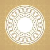 Eid Mubarak powitania tła ilustraci wektor royalty ilustracja