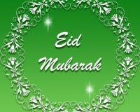 Eid Mubarak powitanie na zieleni ilustracja wektor