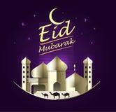 Eid Mubarak on purple background. vector illustration. Stock Image