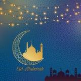Eid mubarak räkningskort, utdragen moskénattsikt från båge Arabisk designbakgrund Handskrivet h?lsningkort Vektor Illustratio stock illustrationer