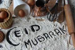 Eid Mubarak Stock Photo