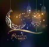 Eid Mubarak Ramadan Kareem Design Background Illustrazione per la cartolina d'auguri, il manifesto e l'insegna Fotografie Stock Libere da Diritti