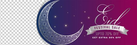 Eid mubarak sale banner with crescent moon and space for your image. Illustration vector illustration