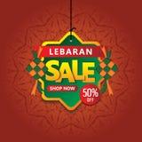 Eid Mubarak Sale Banner Vector Lebaran Sale baner royaltyfri illustrationer