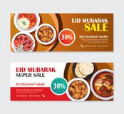 Eid Mubarak sale banner voucher with food background. Ramadan Ka. Reem vector illustration. Use for cover, poster, flyer, brochure, label, coupon emplate Royalty Free Stock Photography