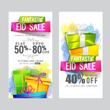 Eid Mubarak Sale Website Banners Images stock