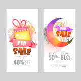 Eid Mubarak Sale Website Banners Images libres de droits