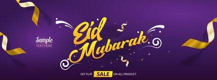 Eid Mubarak Sales offer vector template design cover banner royalty free stock photos