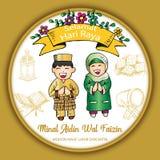 Eid Mubarak or selamat hari raya greeting card with muslim couple
