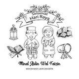 Eid Mubarak or selamat hari raya greeting card with muslim couple. Black and white royalty free illustration