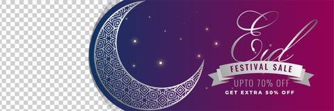 Eid Mubarak sprzedaży sztandar z półksiężyc księżyc i przestrzeń dla twój im ilustracja wektor