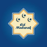 Eid mubarak star label vector stock image