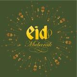 eid Mubarak szablon Zdjęcia Stock