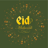 'Eid Mubarak' Template. Eid greetings in english script. Translated from arabic as 'Eid wishes Stock Photos